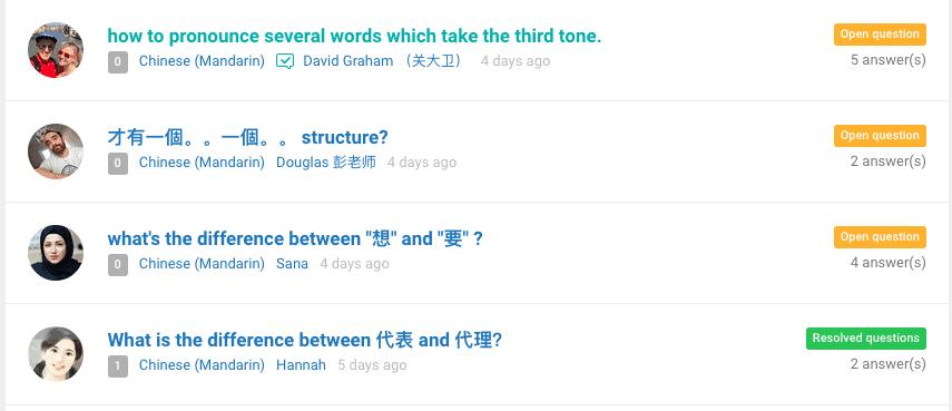 italki answers community feature