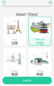 Screenshot of the Old Course in Chinese Skill