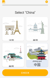 Screenshot of LingoDeer that is almost identical to ChineseSkill
