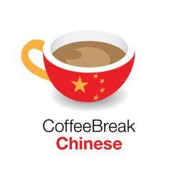 coffee break itunes