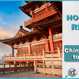 An Honest Review of Chinese Zero to Hero! With Image of Chinese Architecture