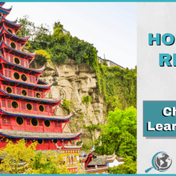 An Honest Review of Chinese Learn Online With Image of Chinese Architecture