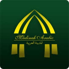 Madinah Arabic Logo