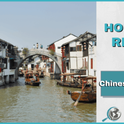 An Honest Review of ChineseClass101 With Image of Chinese Village