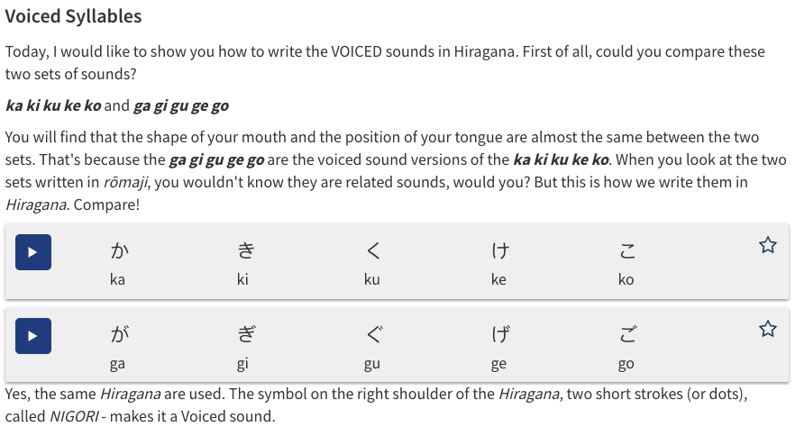 This excerpt is from a writing lesson as part of the Japanese course.