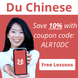 Du Chinese ad
