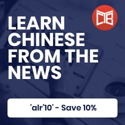 Learn chinese from the news ad