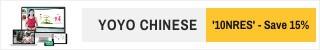 Yoyo Chinese banner