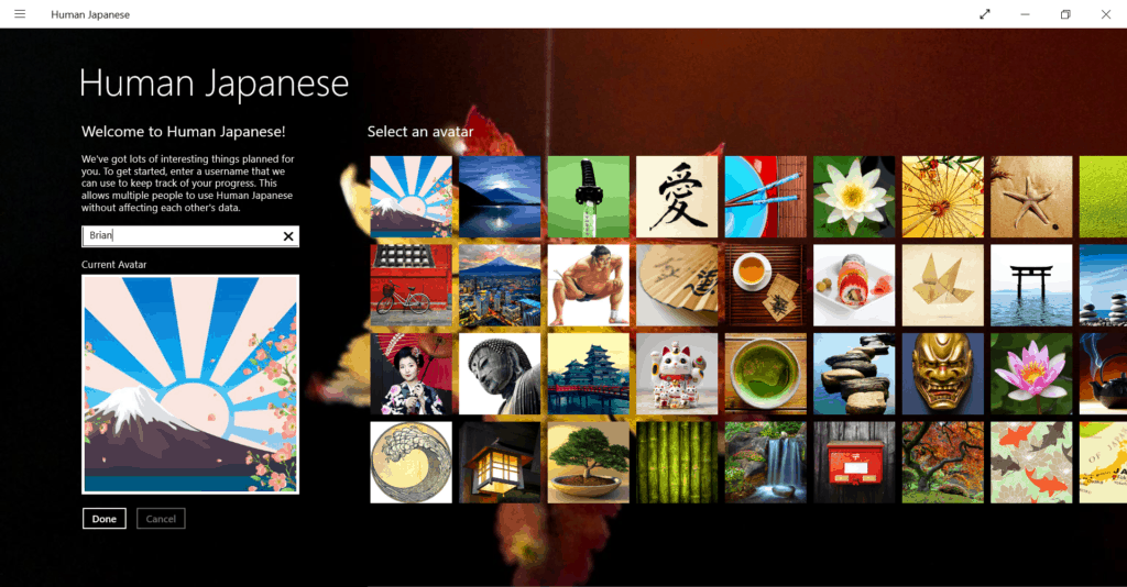 This is the welcome screen that shows when you first start the Human Japanese Program.