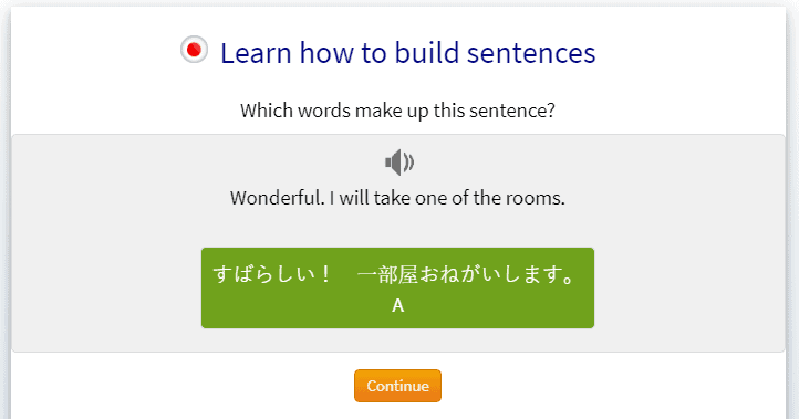 Learn how to build a sentence