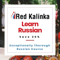 Red Kalinka ad