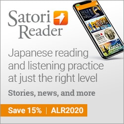 Satori Reader Ad