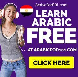 ArabicPod101 Ad