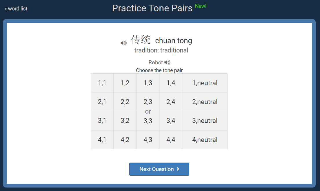 Tone Pairs Listening Exercise