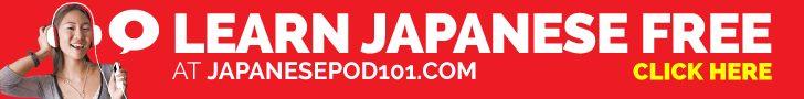 JapanesePod101 Banner