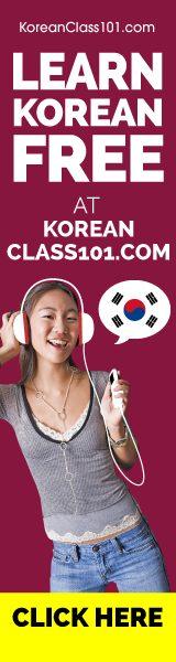 KoreanClass101 Banner