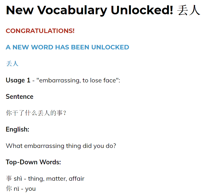 The text in this lesson shows that the Chinese word for,