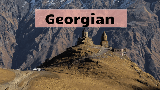 Georgian Image