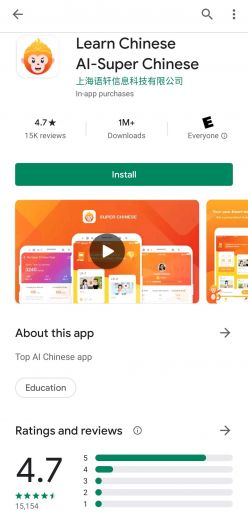 Super Chinese in the Google Play Store