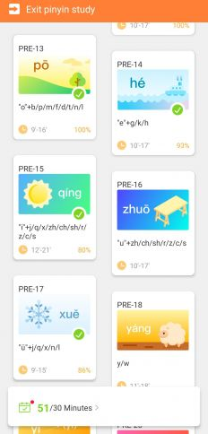 Pinyin Lessons