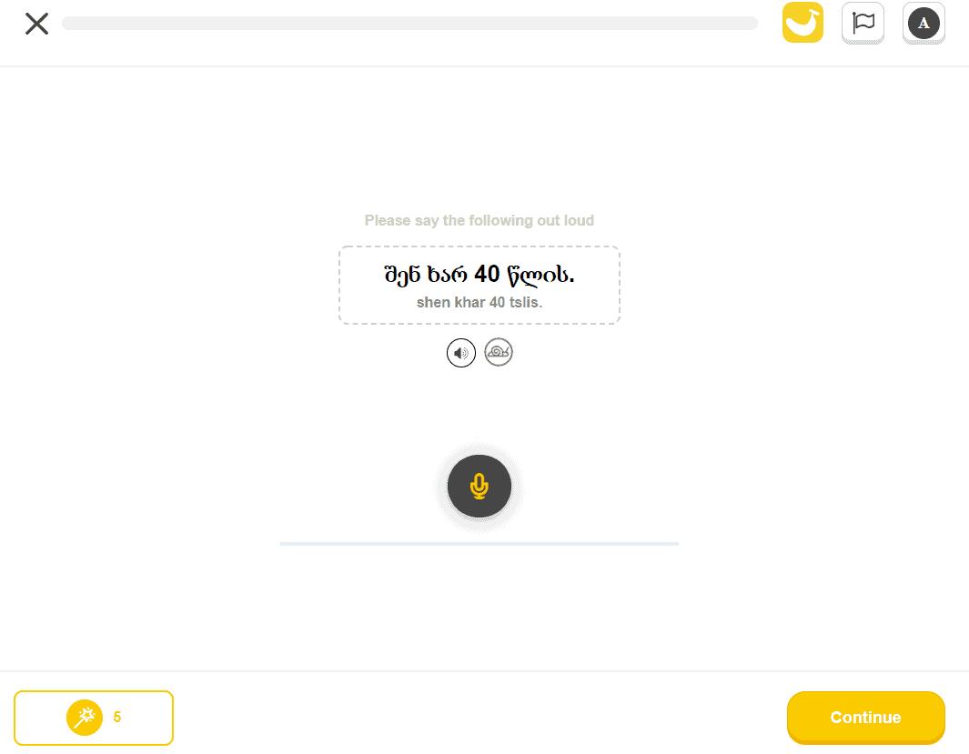 Georgian Speaking Exercise