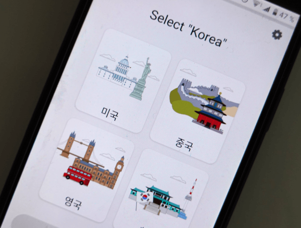 Korean vocabulary in the LingoDeer app on a smartphone