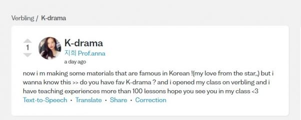 Screenshot of a teacher's post promoting their classes under the title K-drama