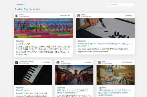 Screenshot of Japanese articles on Verbling