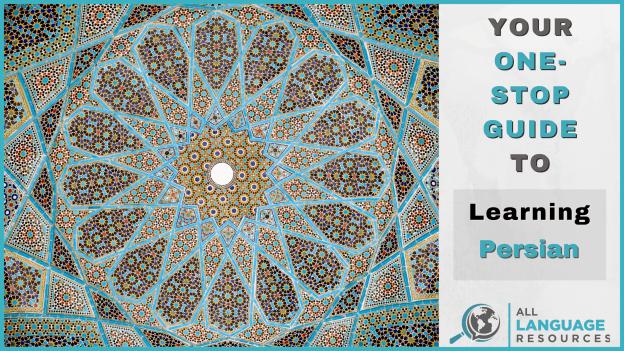Persian Geometric Pattern image next to text