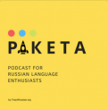The Paketa Logo on a yellow background with the image of a rocketship.