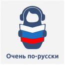 """Image of a Russian doll with headphones and the text, """"Очень по-русски."""""""